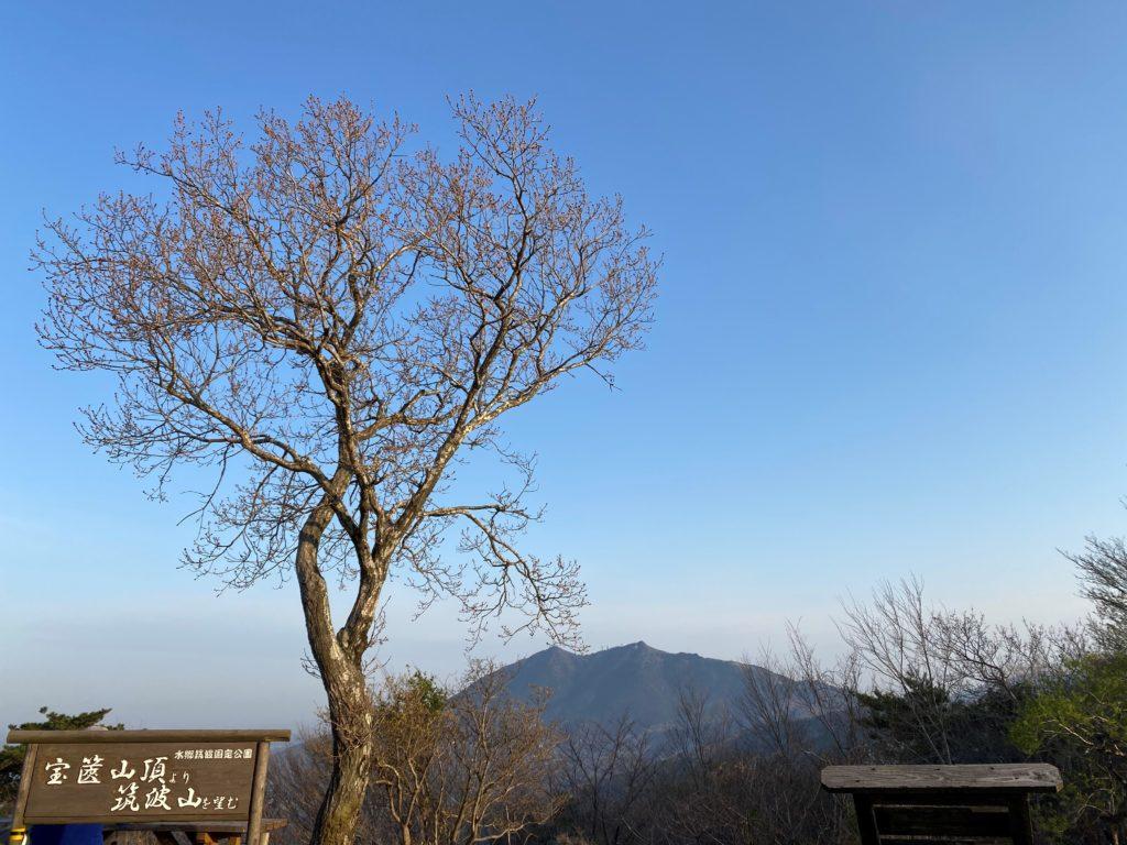 宝篋山 頂上から見た筑波山