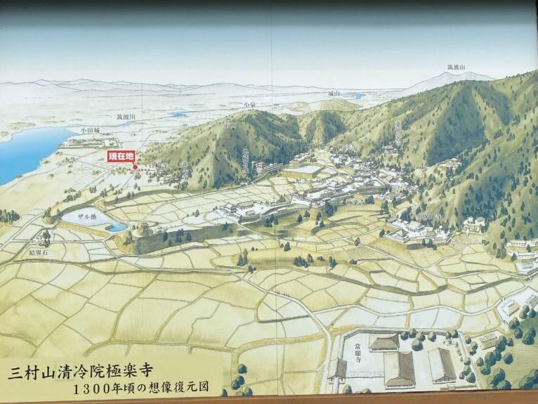 宝篋山 休憩所