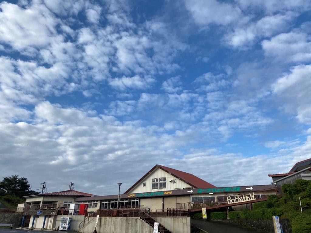 筑波山 ロープウェイ乗り場