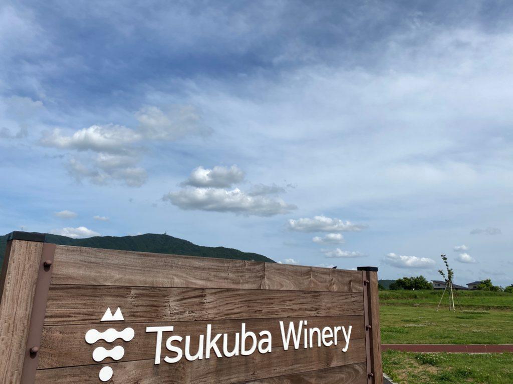 Tsukuba Winery